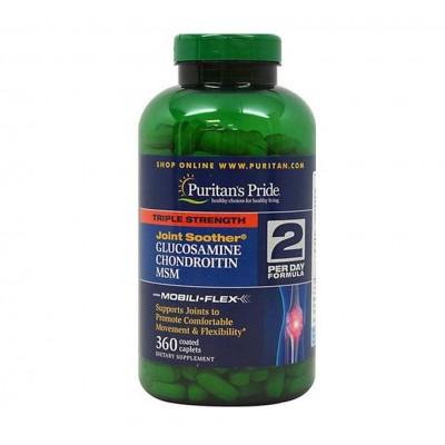 Puritan's Pride Triple Strenght Glucosamine, Chondroitin & MSM (360 capl)