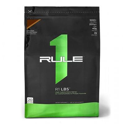 Rule1 R1 LBS (5500g)