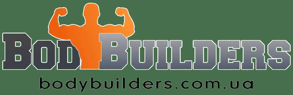 BodyBuilders.com.ua